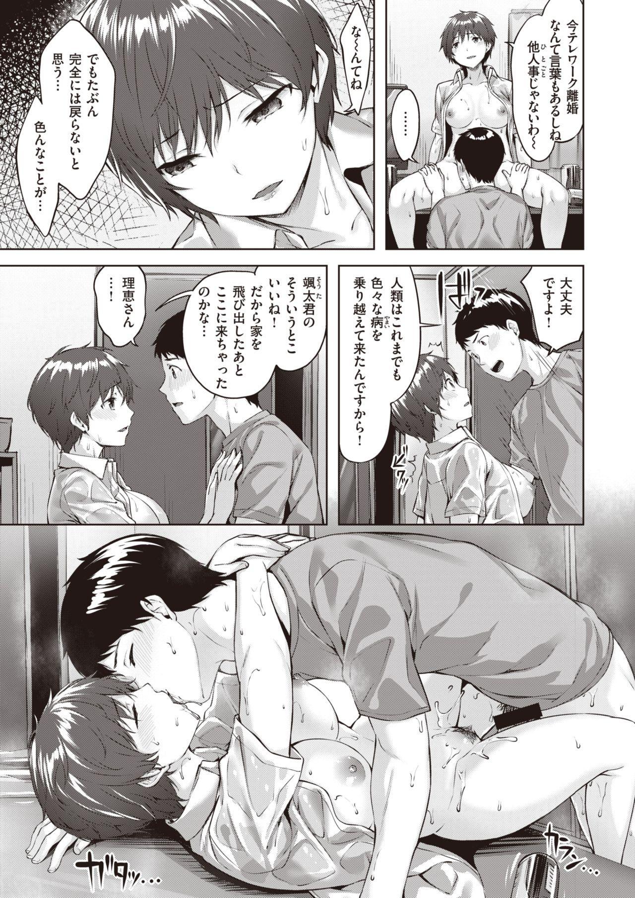 COMIC Kairakuten BEAST 2020-07 74