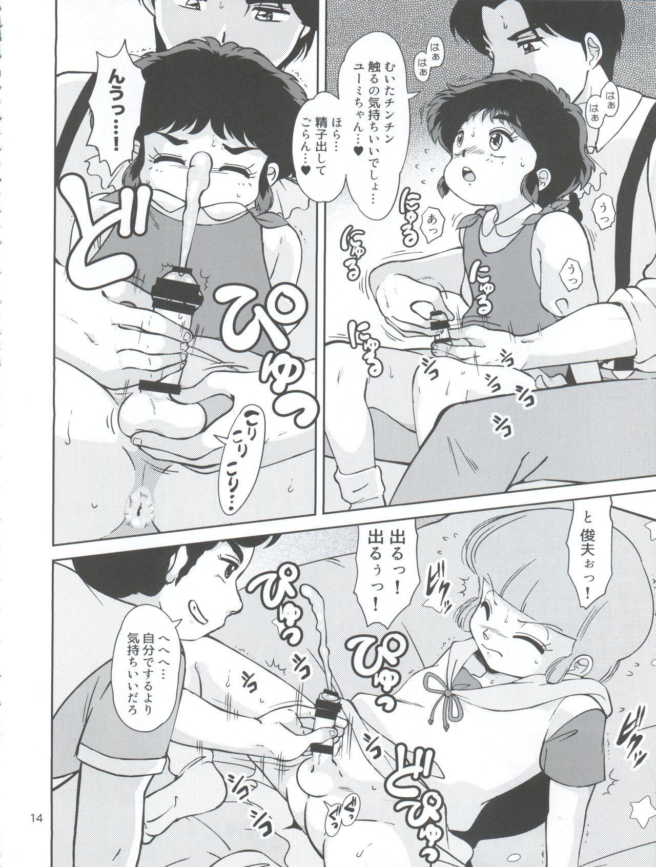 (C93) [Old School Academy (Amedama Akihito)] Fushigi-san no HENTAI ☆ MAHOH Futanari-hen (Creamy Mami, Magical Emi, Pastel Yumi, Magical Fairy Persia, Fancy Lala) 13