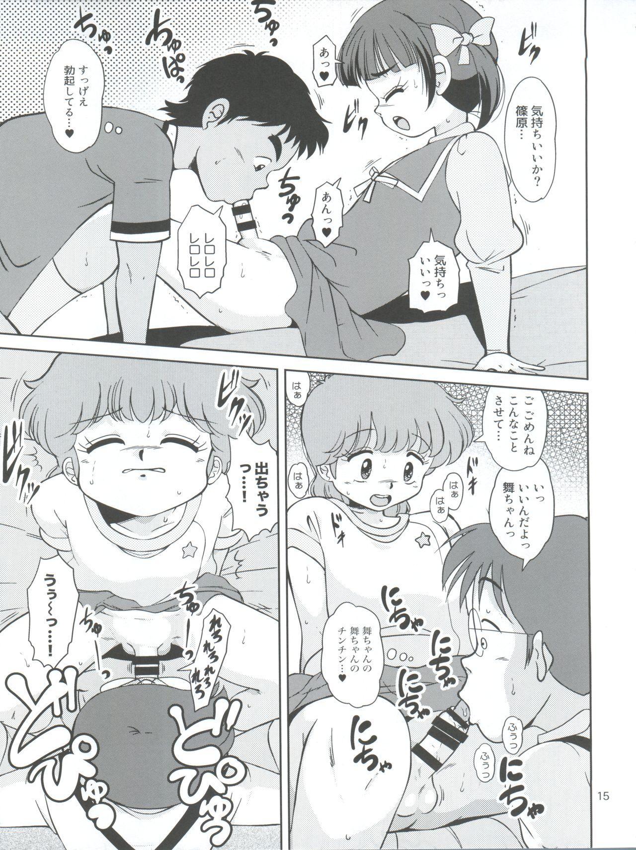 (C93) [Old School Academy (Amedama Akihito)] Fushigi-san no HENTAI ☆ MAHOH Futanari-hen (Creamy Mami, Magical Emi, Pastel Yumi, Magical Fairy Persia, Fancy Lala) 14