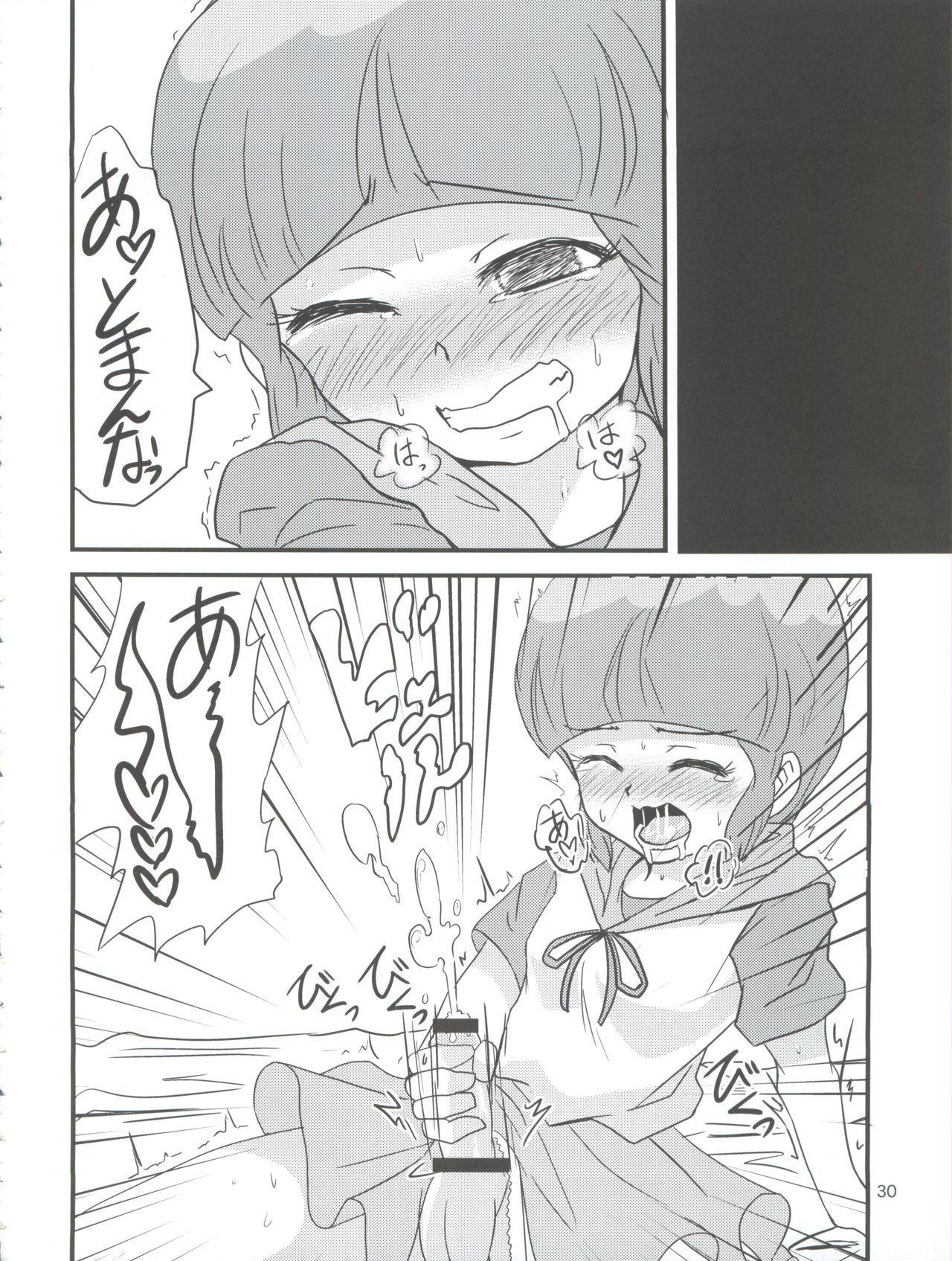 (C93) [Old School Academy (Amedama Akihito)] Fushigi-san no HENTAI ☆ MAHOH Futanari-hen (Creamy Mami, Magical Emi, Pastel Yumi, Magical Fairy Persia, Fancy Lala) 29