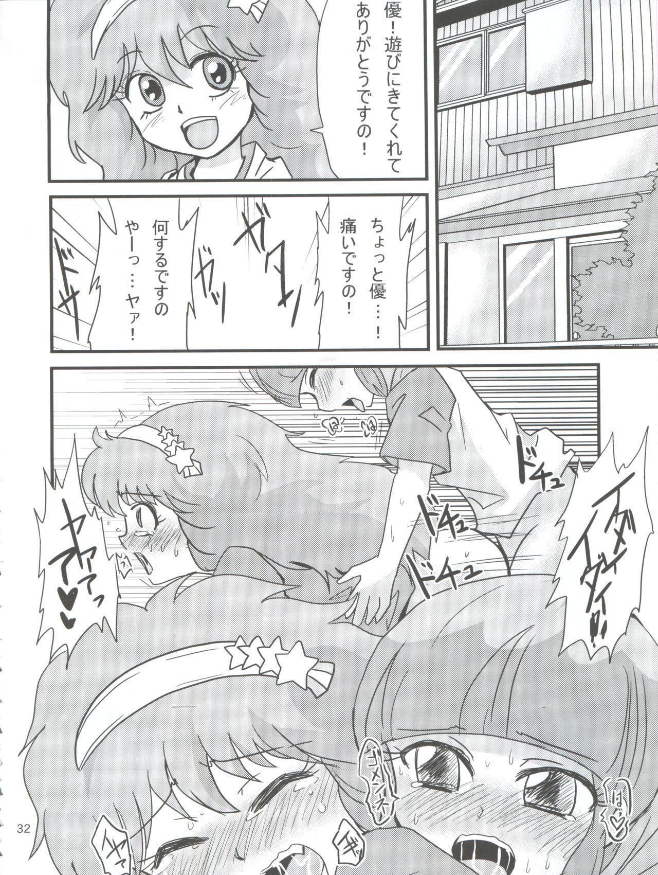 (C93) [Old School Academy (Amedama Akihito)] Fushigi-san no HENTAI ☆ MAHOH Futanari-hen (Creamy Mami, Magical Emi, Pastel Yumi, Magical Fairy Persia, Fancy Lala) 31