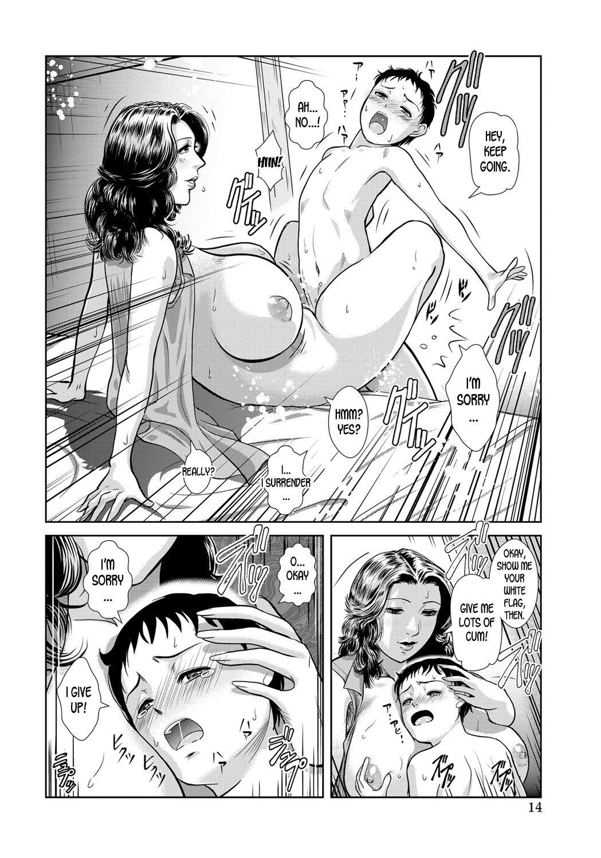Oba-san's Toy 13