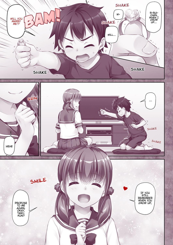 Hitozuma Osananajimi to Hitonatsu no Dekigoto DLO-07 1