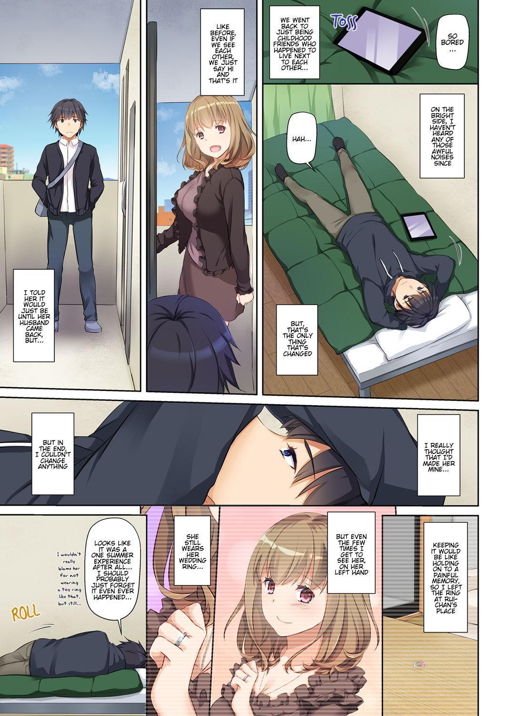 Hitozuma Osananajimi to Hitonatsu no Dekigoto DLO-07 42