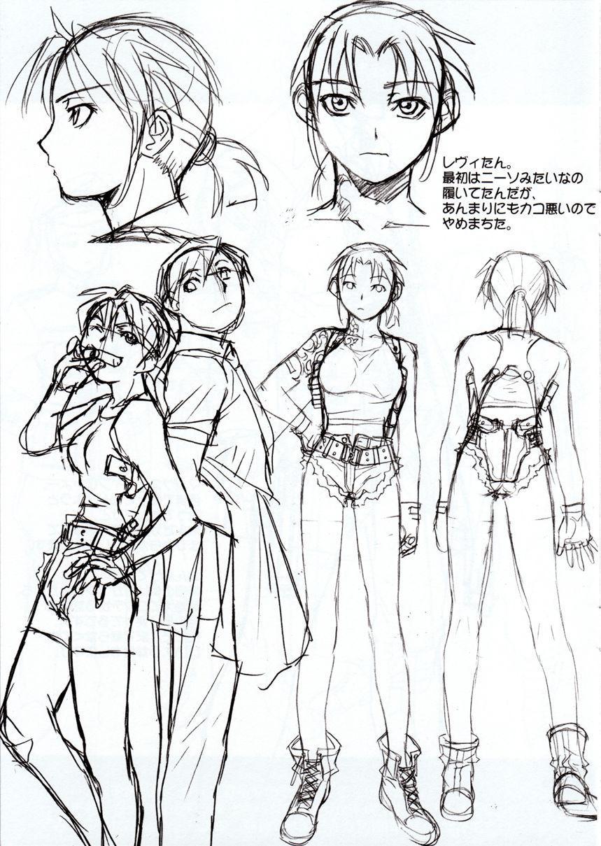 Shisei San-shiki Doujin 1