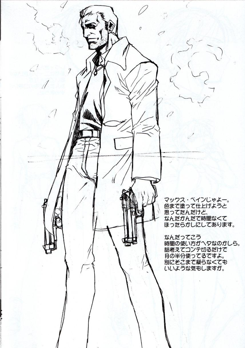 Shisei San-shiki Doujin 2
