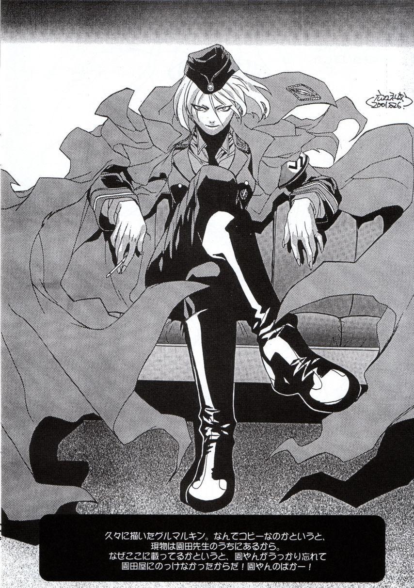 Shisei San-shiki Doujin 6