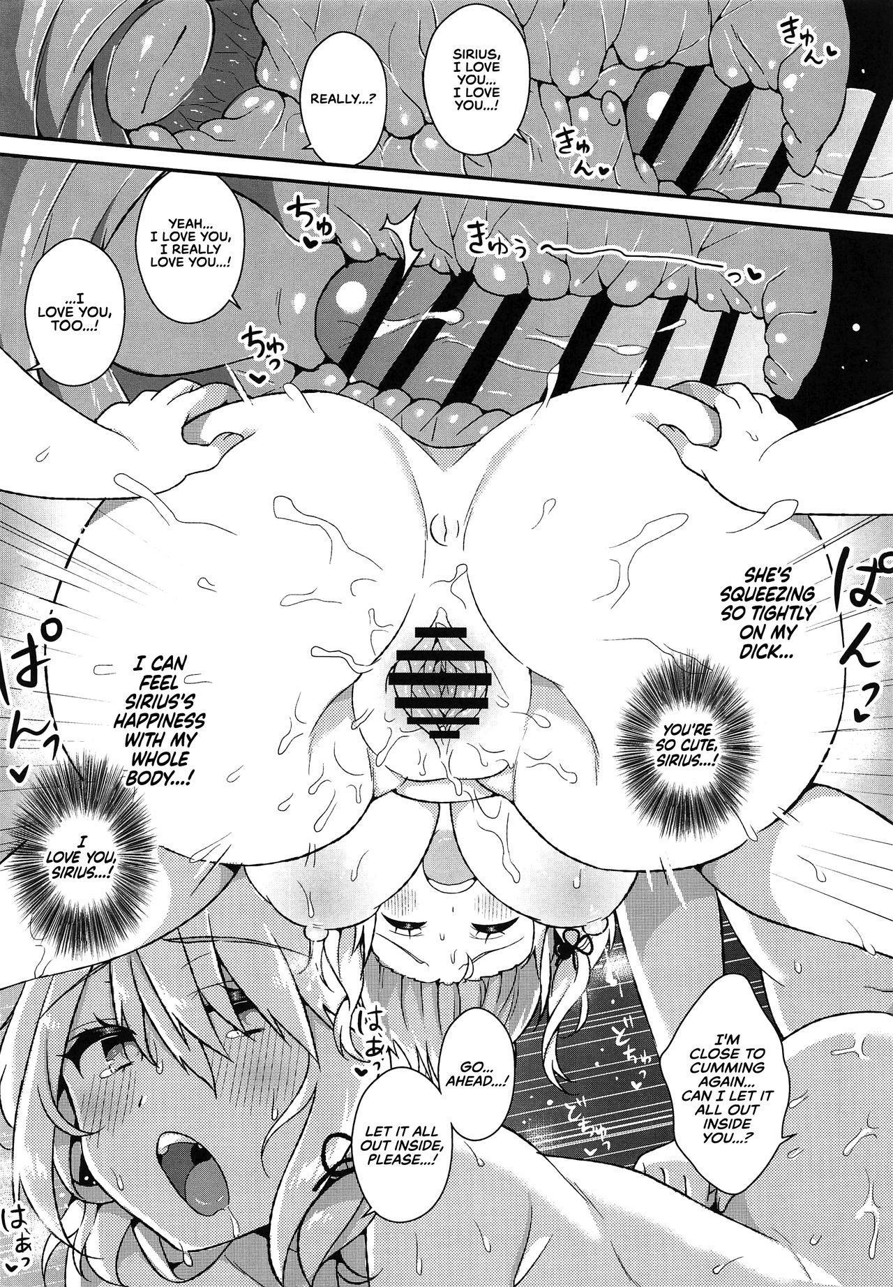 (C97) [Aratoya (Arato Asato)] Atatame Jouzu no Sirius-san Kai | Warming Master Sirius-san: Retrofit (Azur Lane) [English] {RedLantern} 17