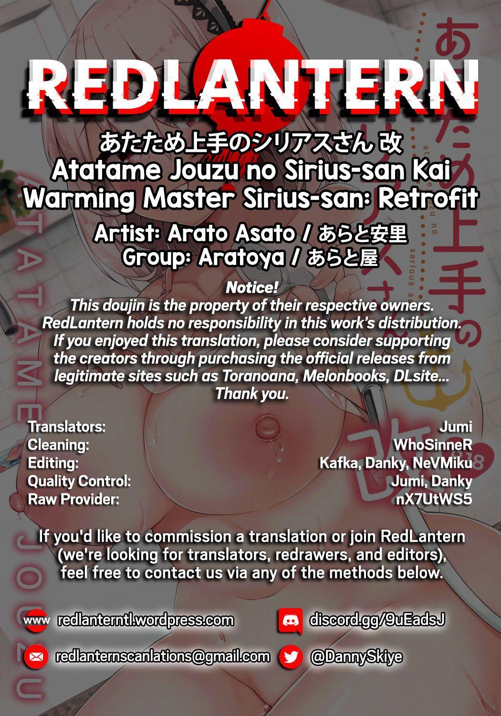 (C97) [Aratoya (Arato Asato)] Atatame Jouzu no Sirius-san Kai | Warming Master Sirius-san: Retrofit (Azur Lane) [English] {RedLantern} 23