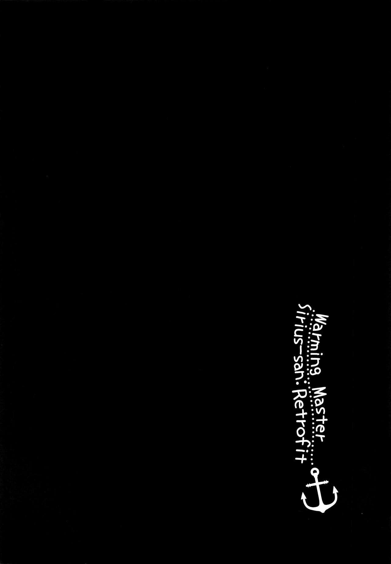 (C97) [Aratoya (Arato Asato)] Atatame Jouzu no Sirius-san Kai | Warming Master Sirius-san: Retrofit (Azur Lane) [English] {RedLantern} 3