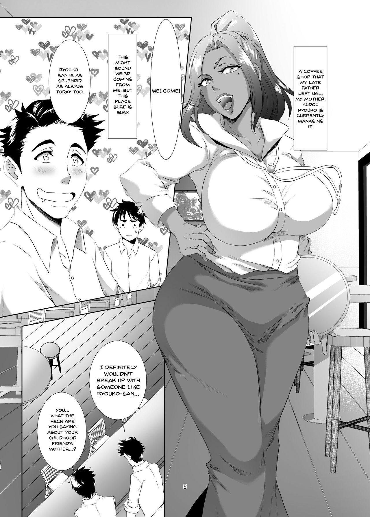 Omae no Kaa-chan, Ii Onna da yo na. Ch. 1 3