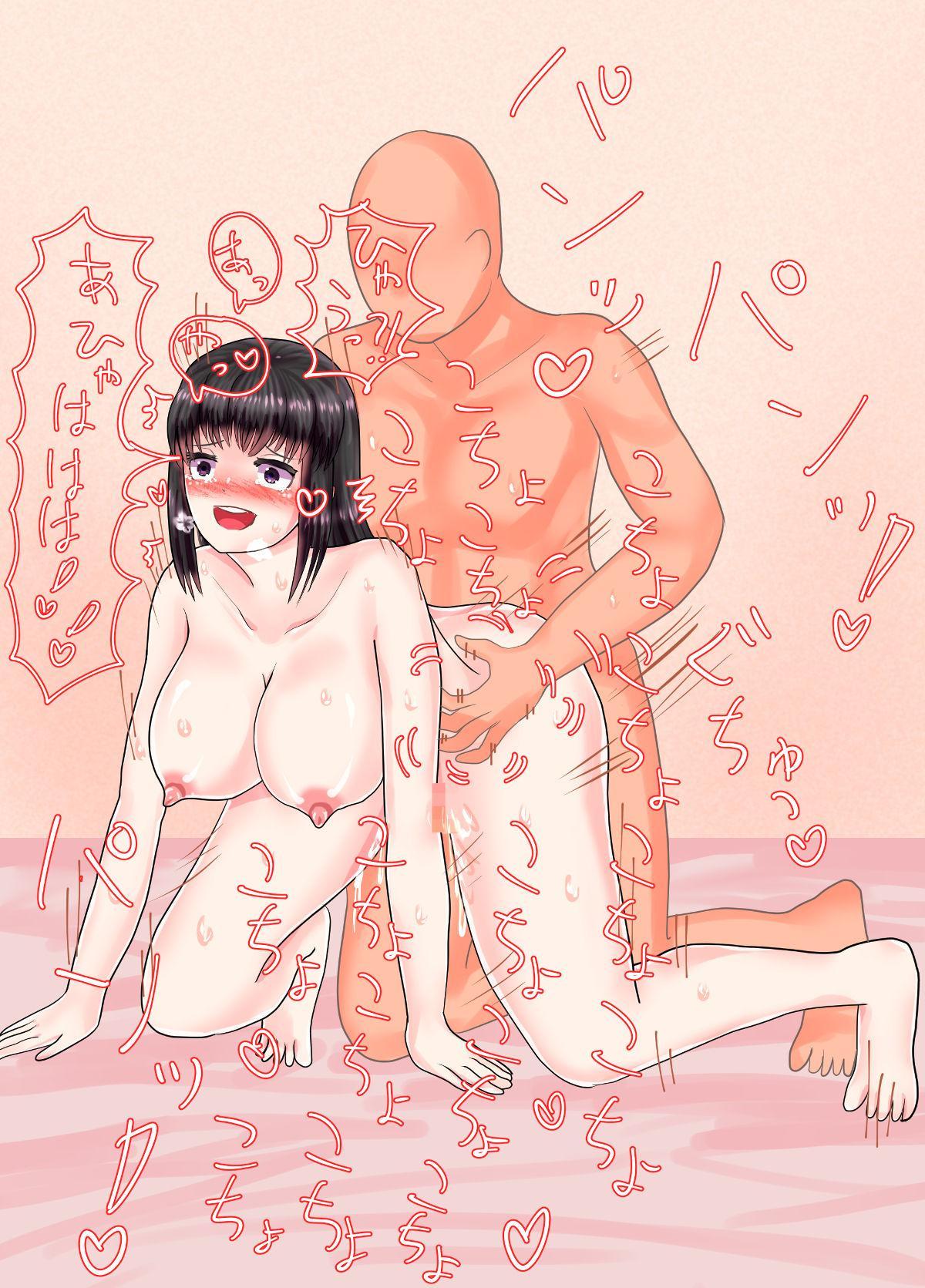 Kurokami Joshi o Kusuguru dake no All Color Eromanga 14