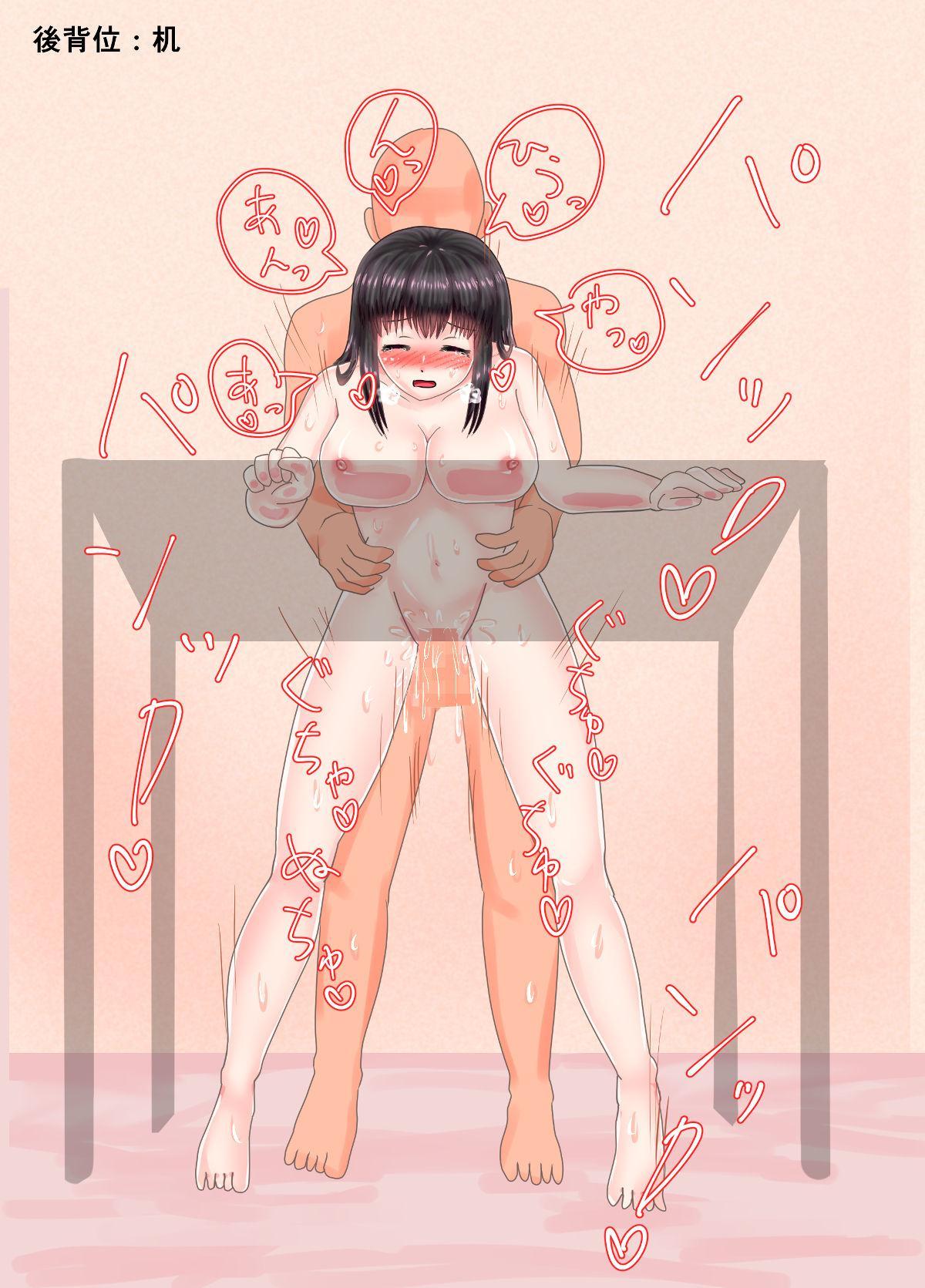 Kurokami Joshi o Kusuguru dake no All Color Eromanga 17