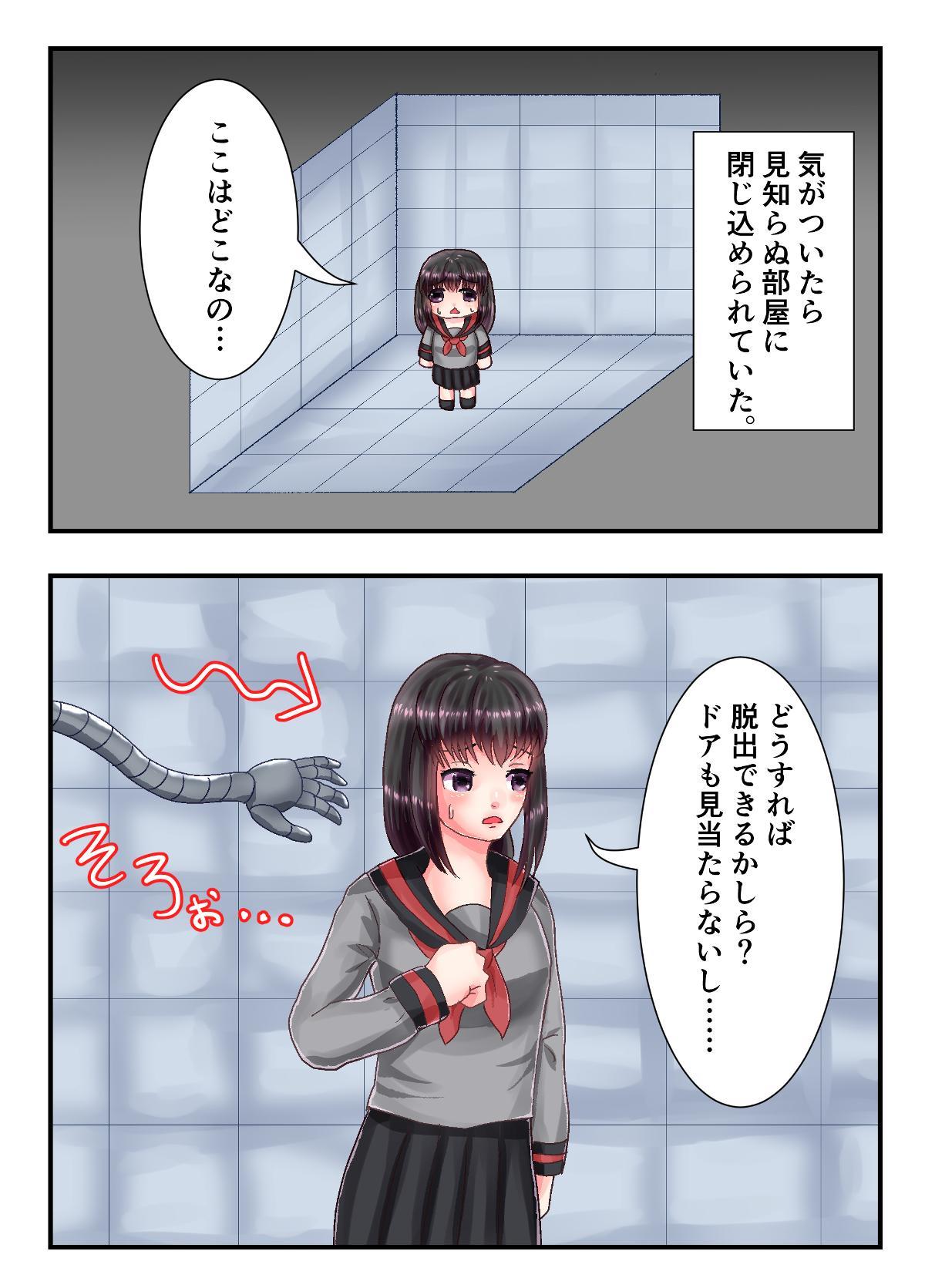 Kurokami Joshi o Kusuguru dake no All Color Eromanga 1
