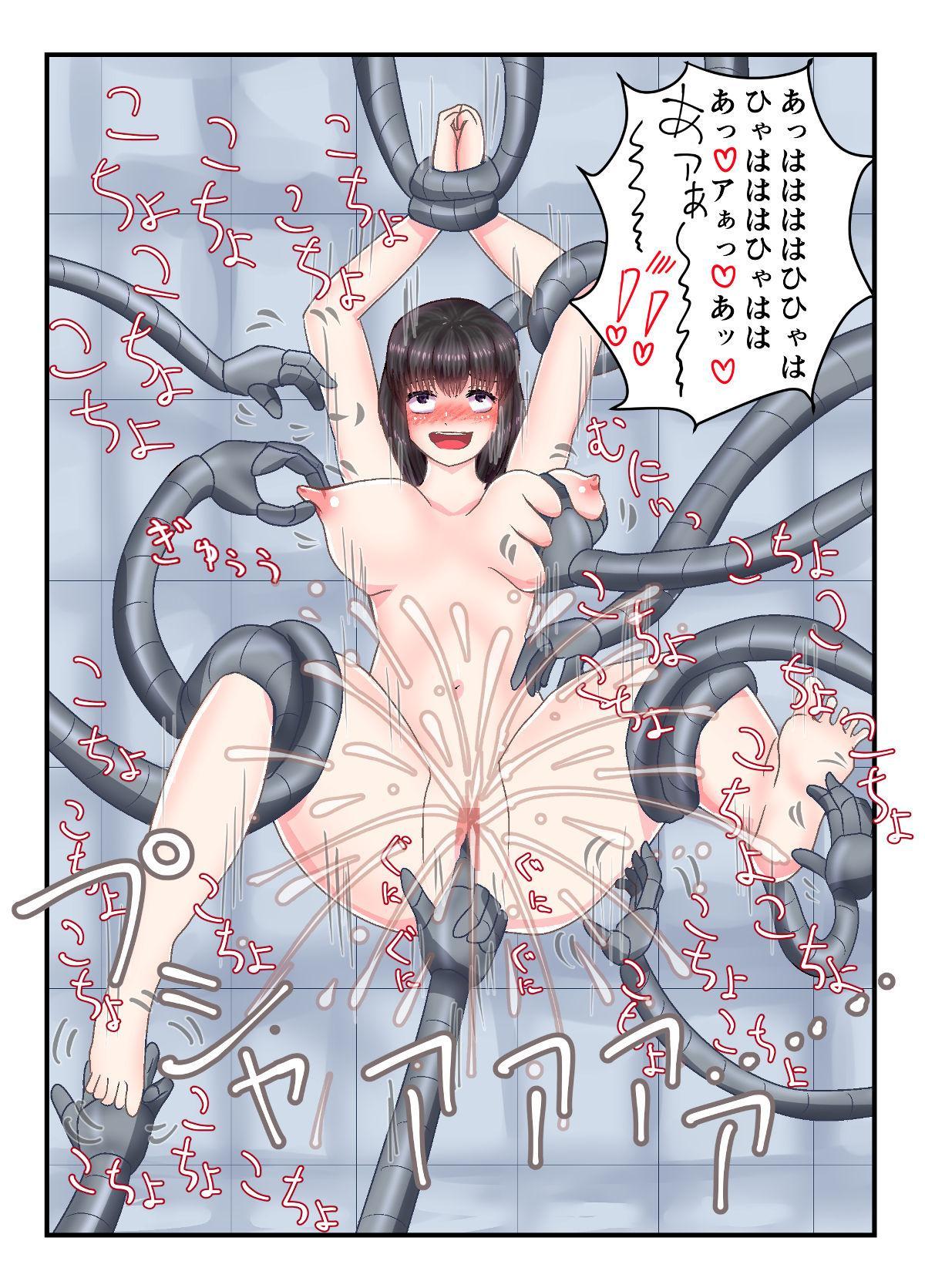 Kurokami Joshi o Kusuguru dake no All Color Eromanga 6
