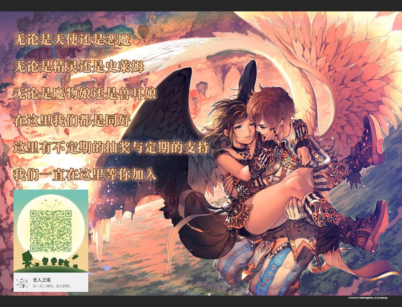 Boku no Maou-sama Zenpen 15