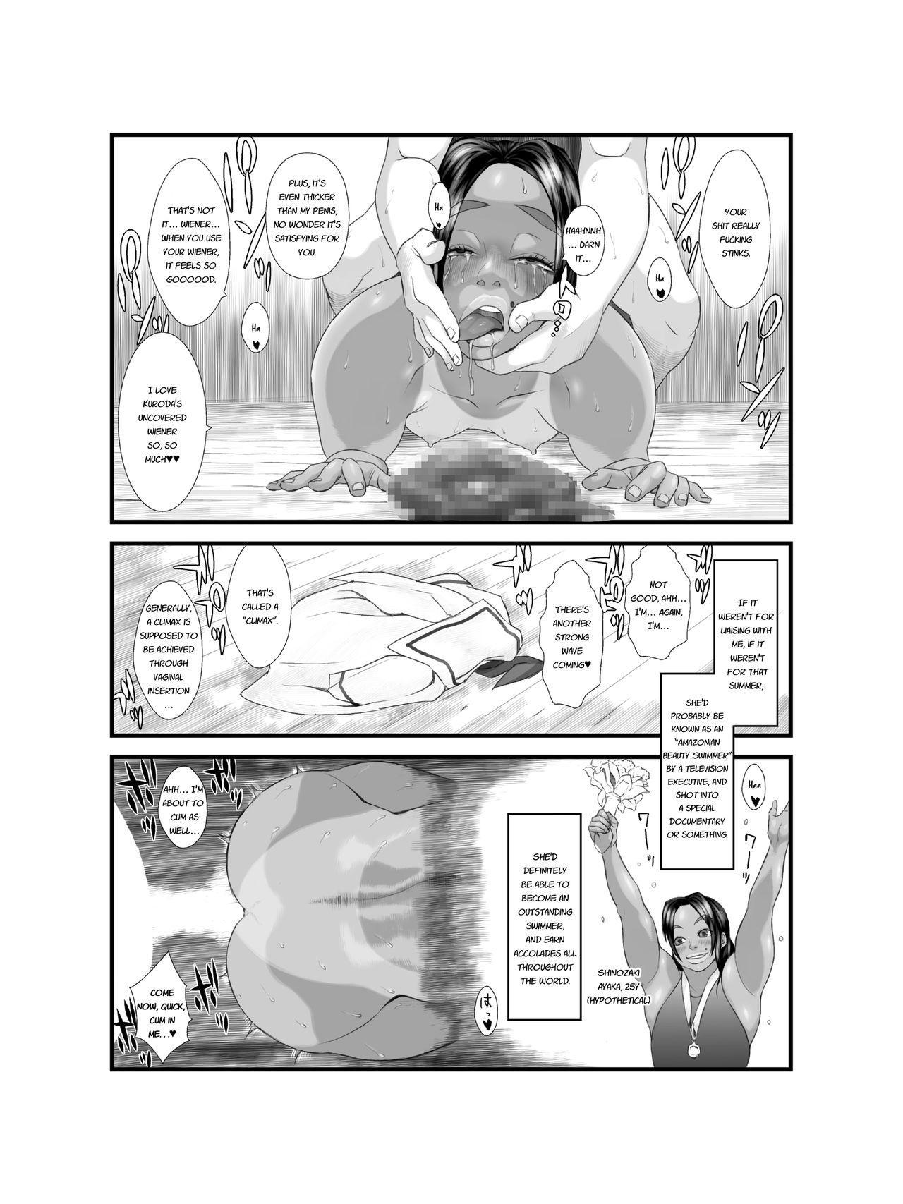 Ko Monkey Ayaka Ch. 2 16