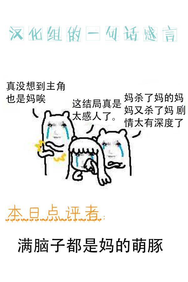 [Biaticaeroparobu ( S . Yoshida ) ] 1 wa zenpen 18 pe-zi 【 bosi soukan ・ doku haha yuri 】 yuri haha iN ( yuri boin ) Vol . 1 - Part 1 [Chinese] [钢华团汉化组] 23