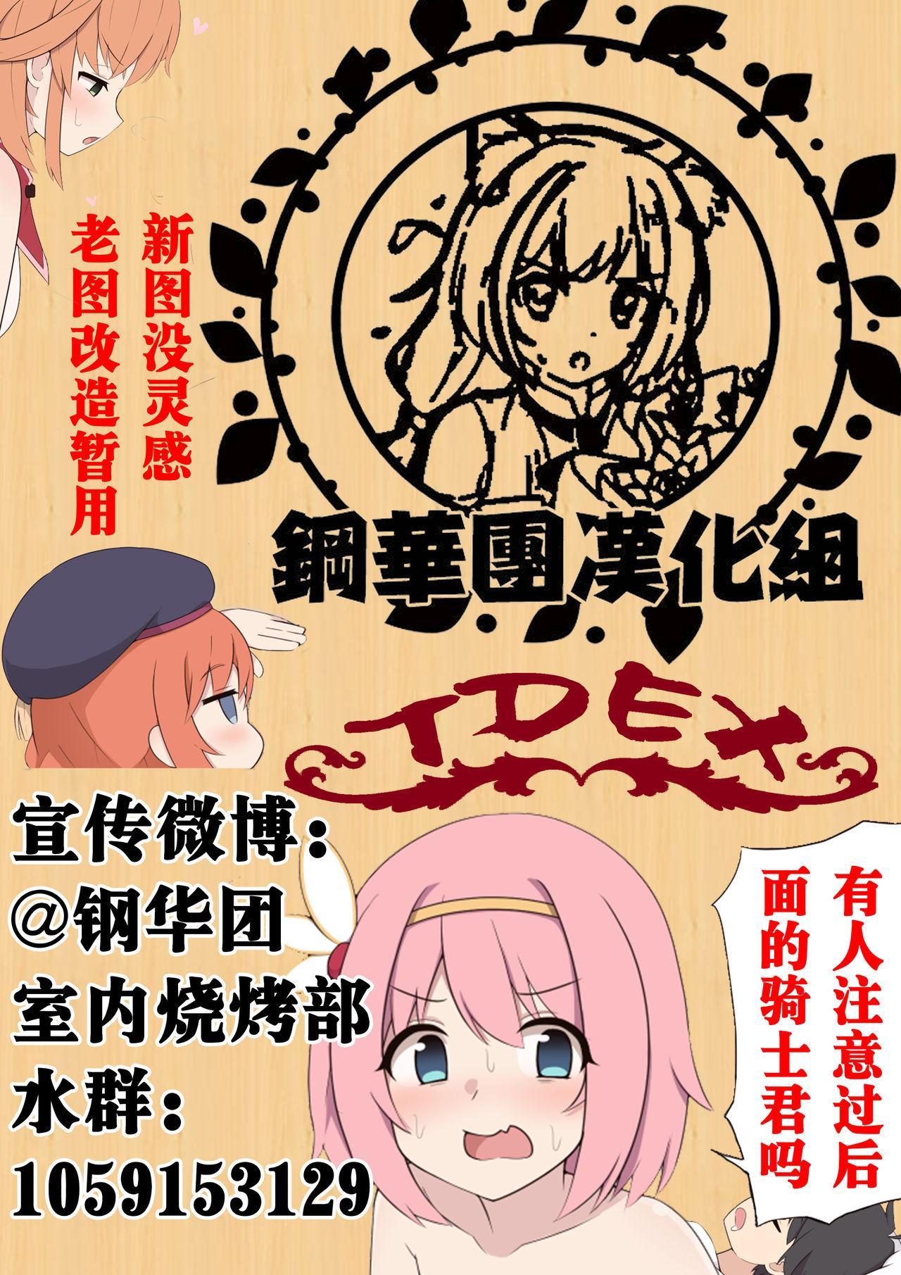 [Biaticaeroparobu ( S . Yoshida ) ] 1 wa zenpen 18 pe-zi 【 bosi soukan ・ doku haha yuri 】 yuri haha iN ( yuri boin ) Vol . 1 - Part 1 [Chinese] [钢华团汉化组] 24