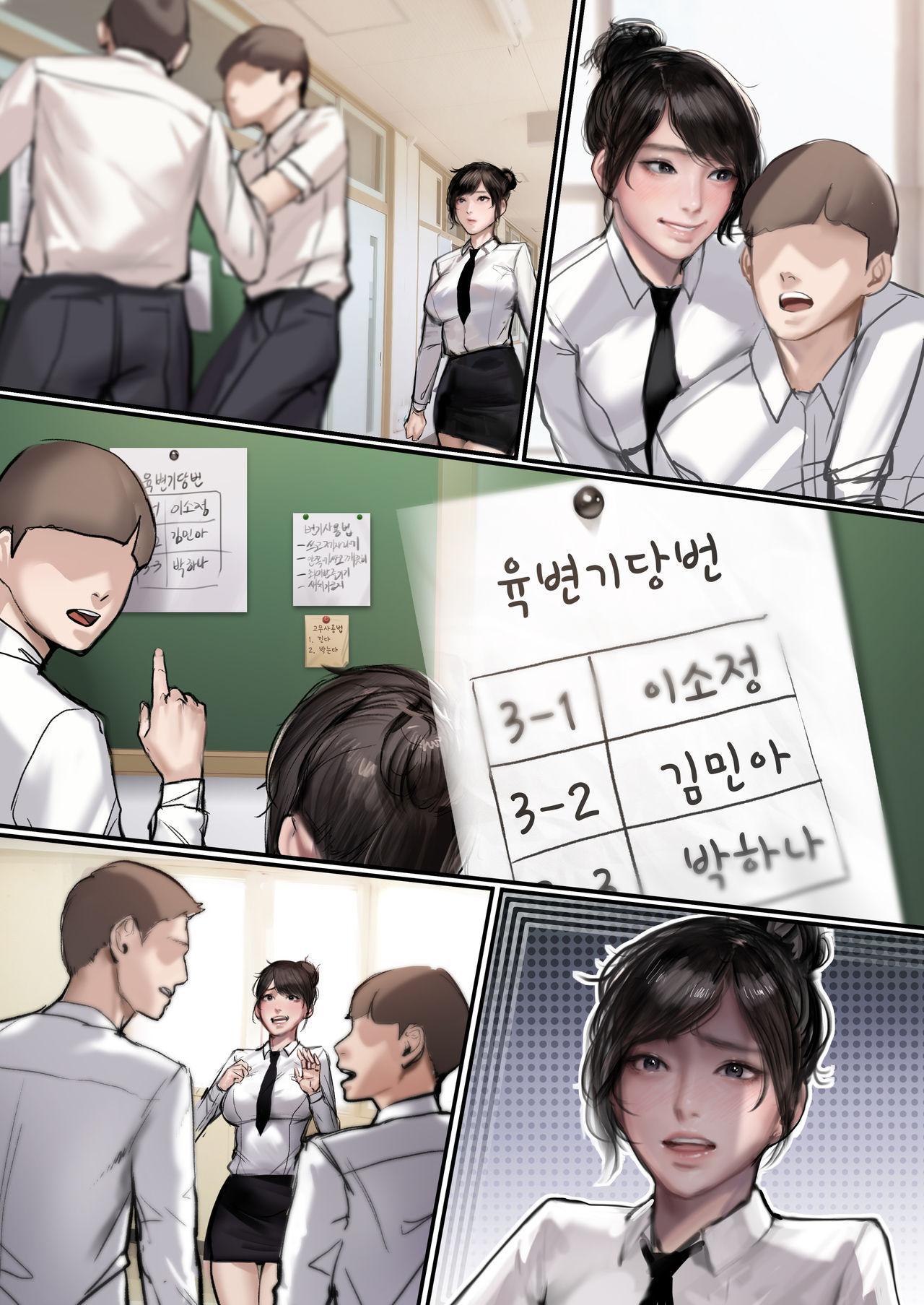 JK육변기 육성일지   JK-CumDump Development Diary 6