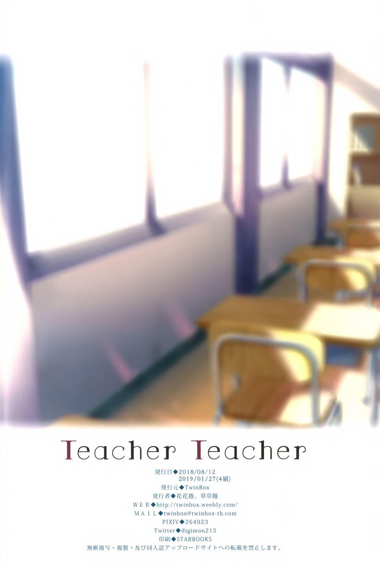 Teacher Teacher 16