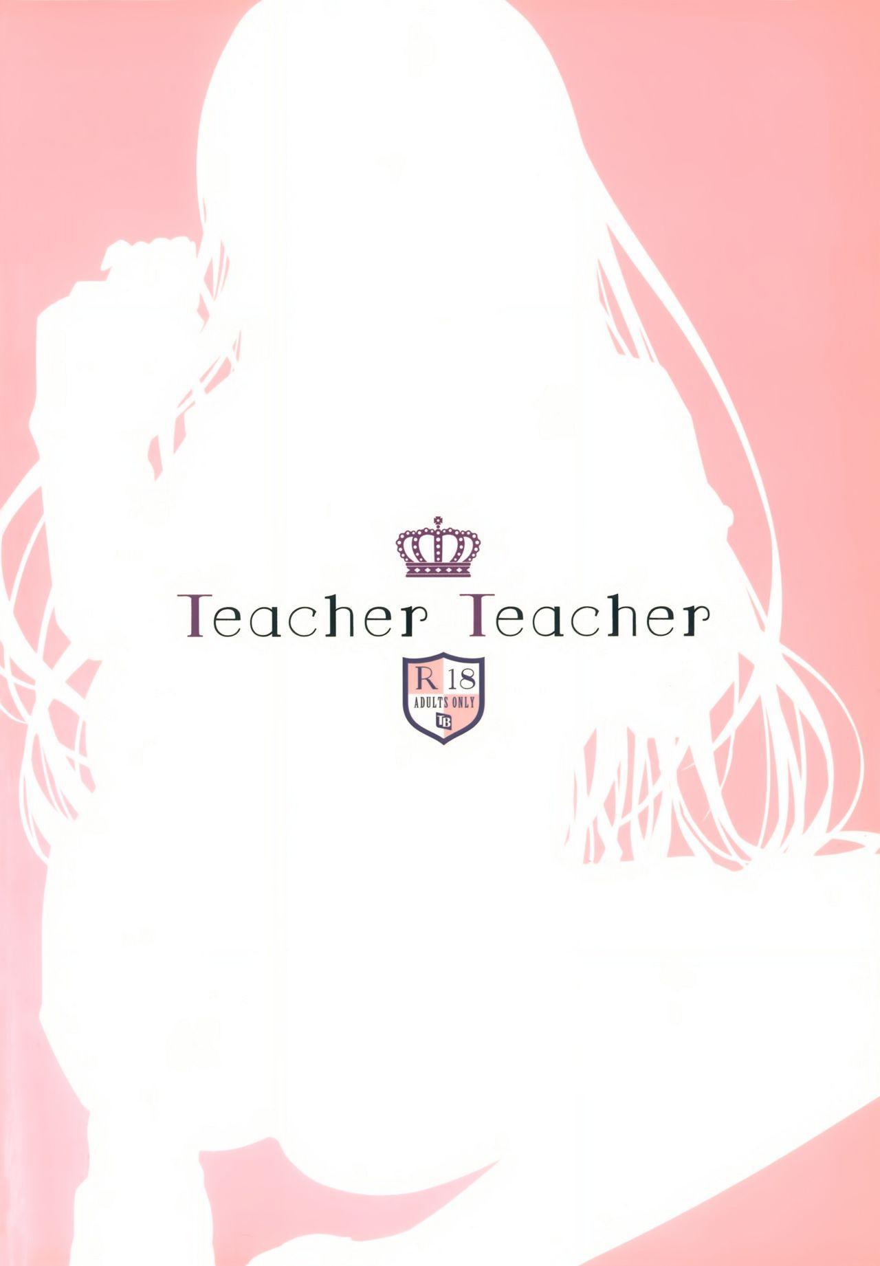Teacher Teacher 17