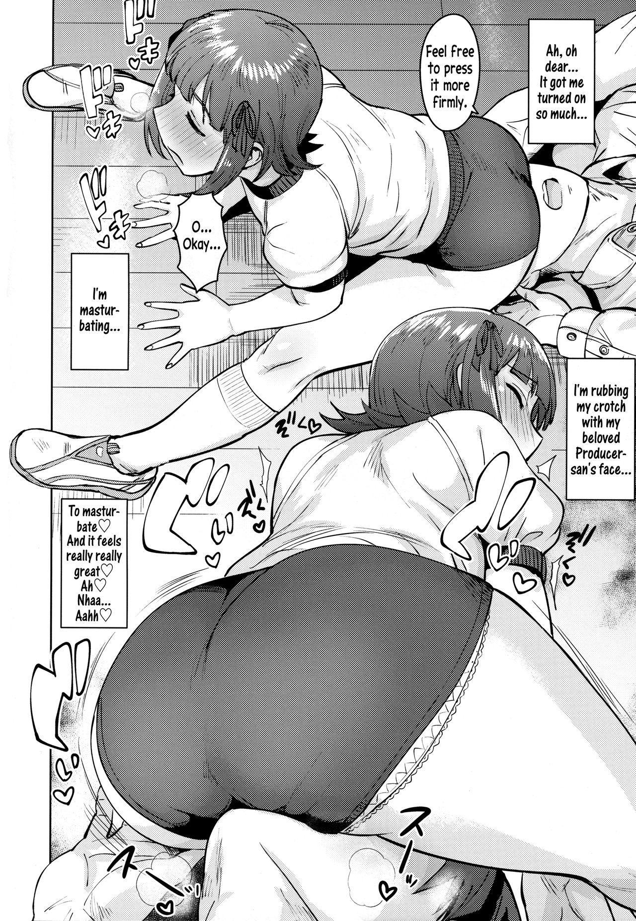 Haruka After 5 16