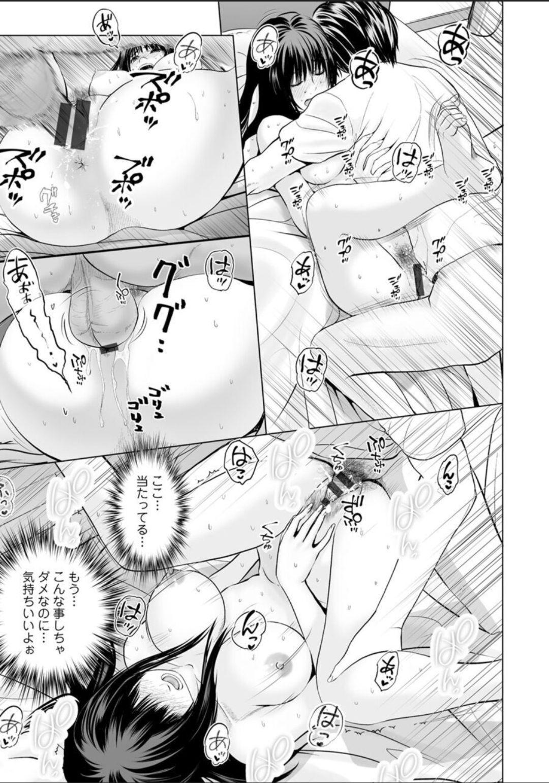 Futsuu no Onna ga Hatsujou Suru Toki 18
