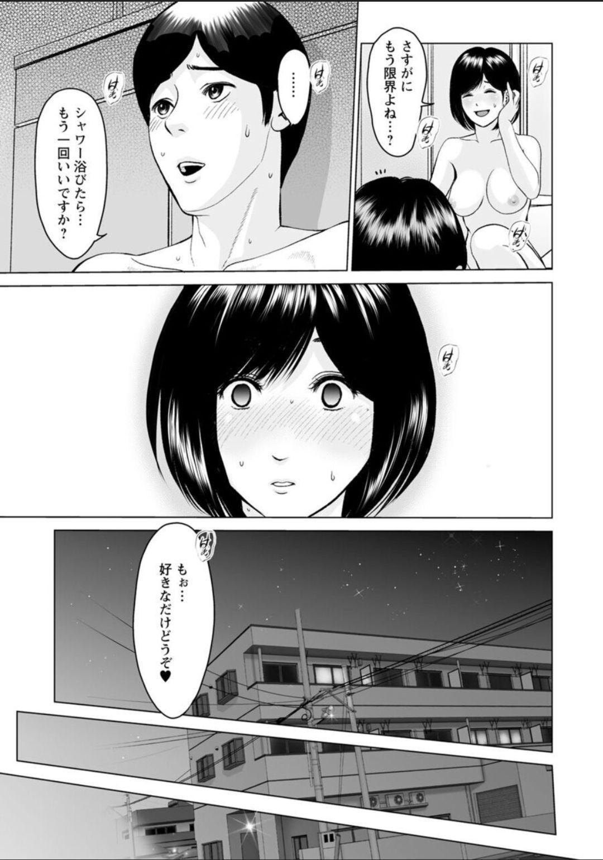 Futsuu no Onna ga Hatsujou Suru Toki 76