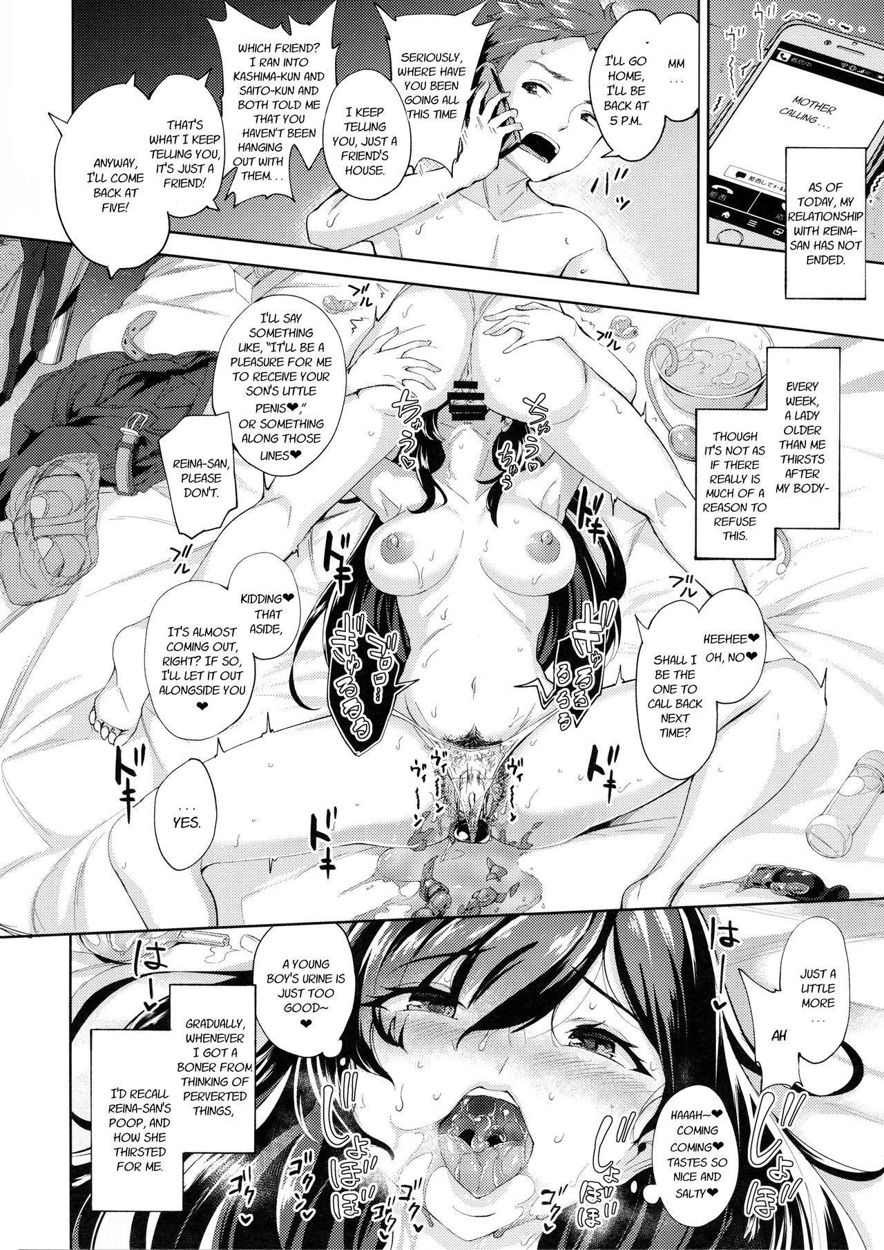 Arawareta Chijo wa Toshishita Kui no Scatolo Hentai deshita 22