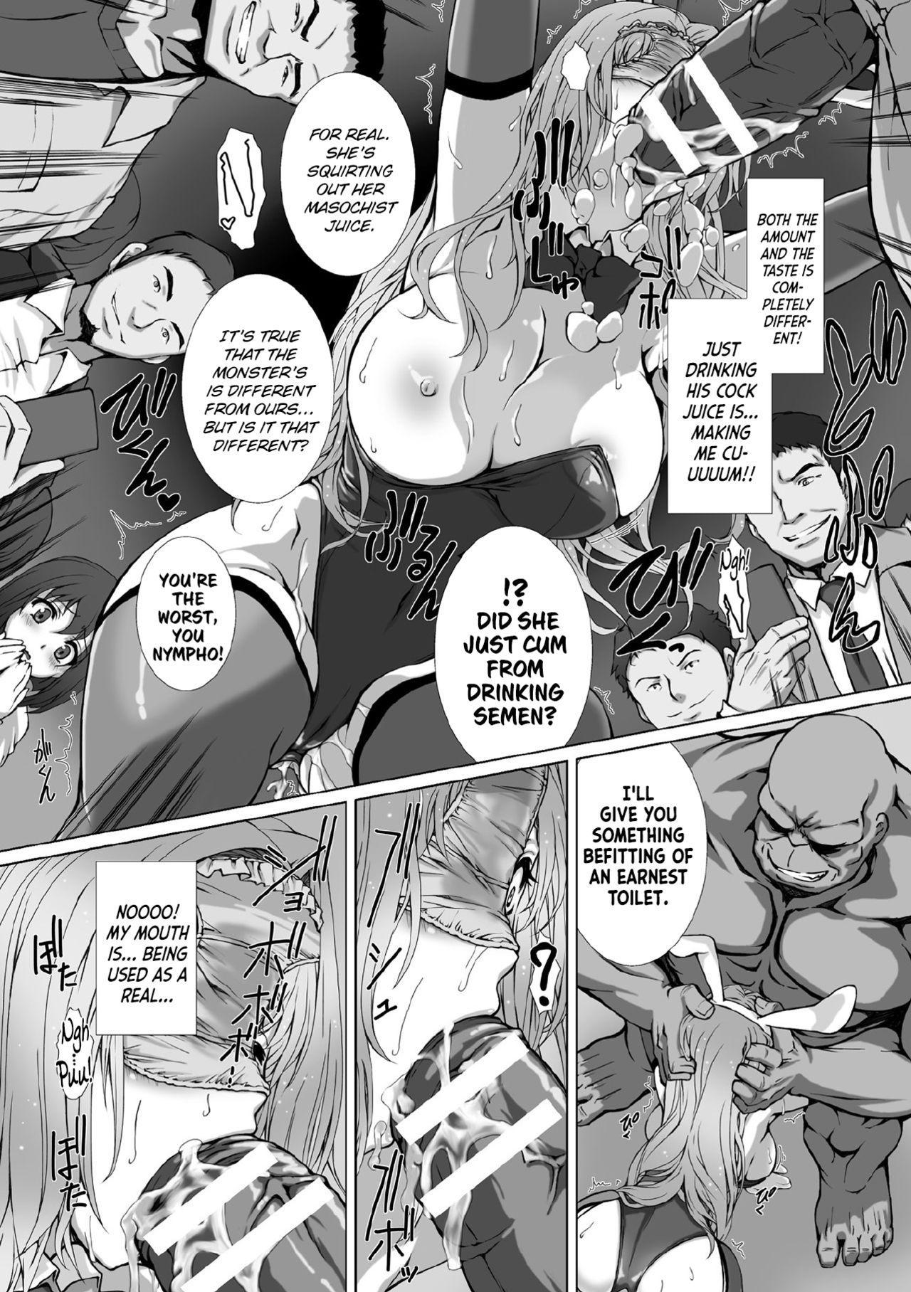 Hengen Souki Shine Mirage THE COMIC EPISODE 8 20