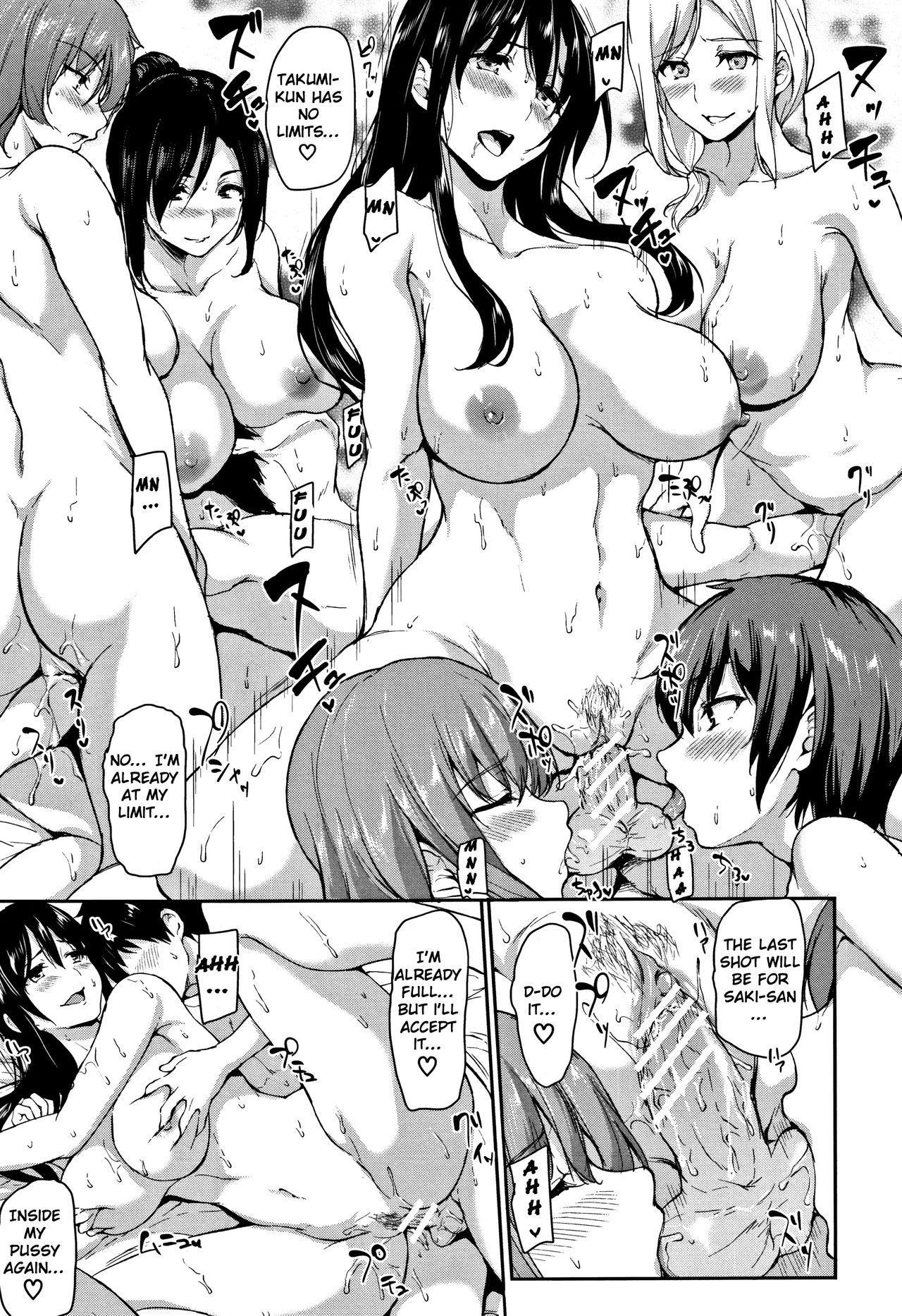 Yukemuri Harem Monogatari 198