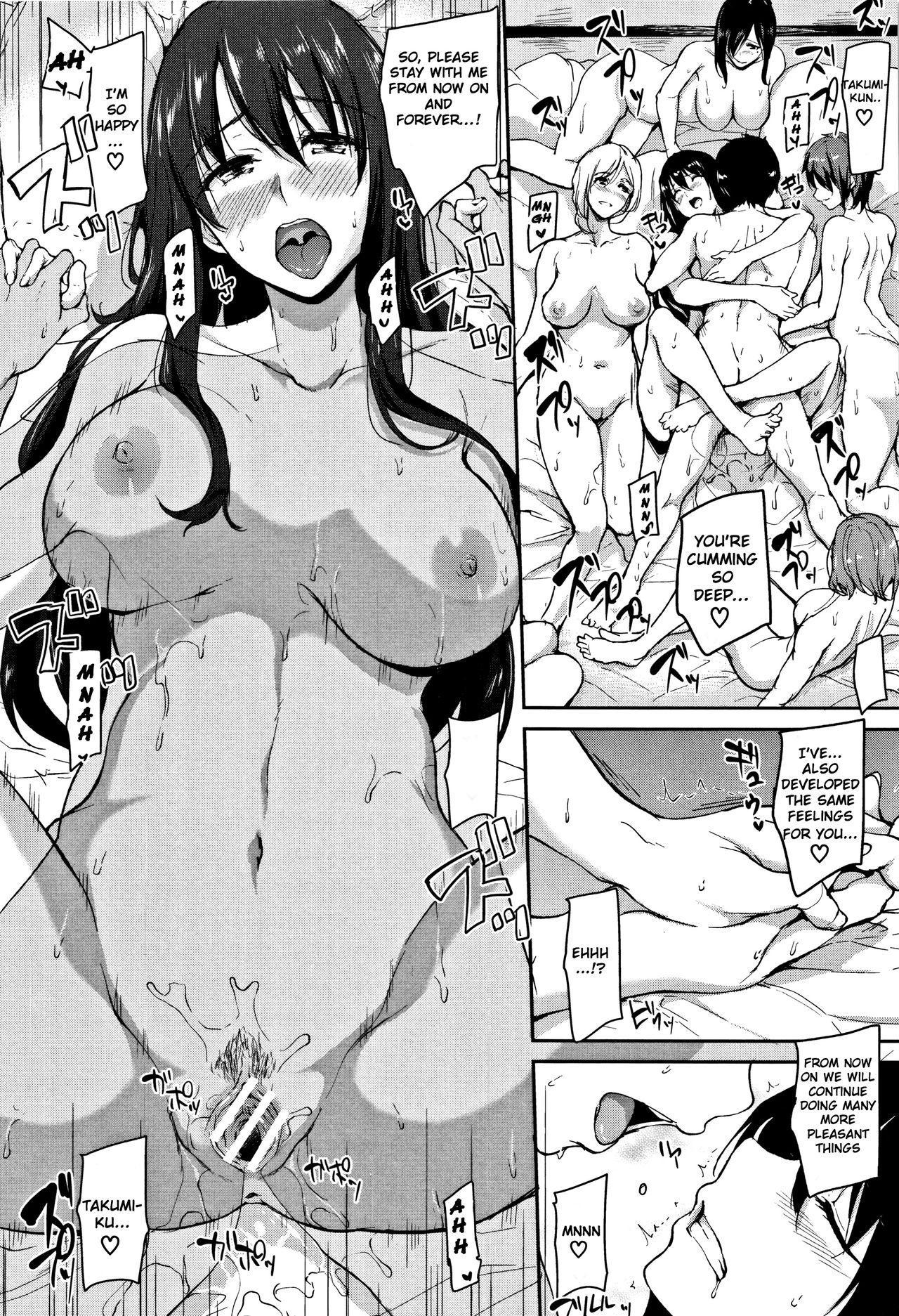 Yukemuri Harem Monogatari 199