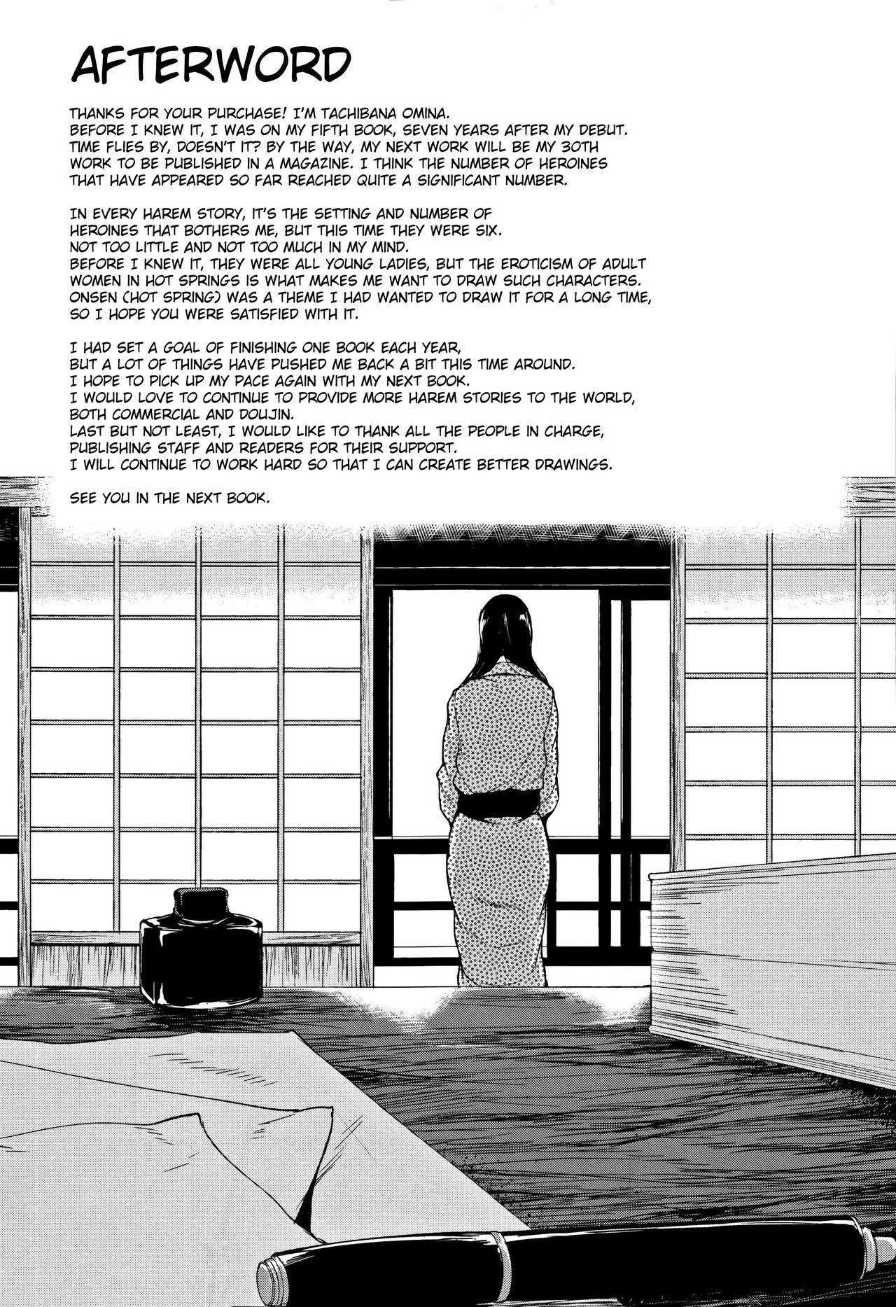 Yukemuri Harem Monogatari 206