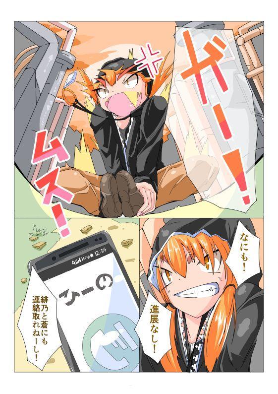 Futanari Sennou Kaizou Koujou 2/4 1
