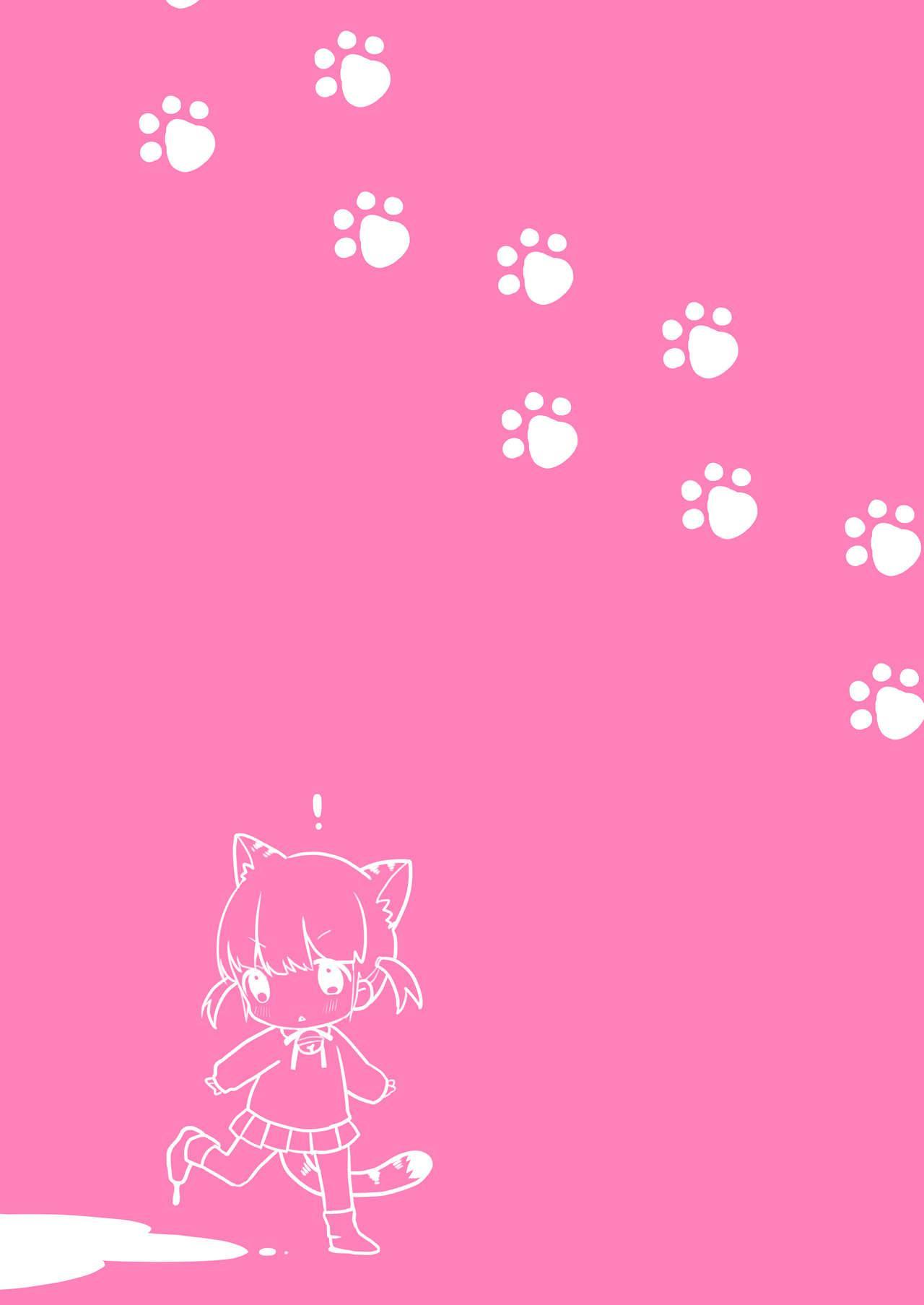 Nyanko Ikusei Nikki Sono 1 1
