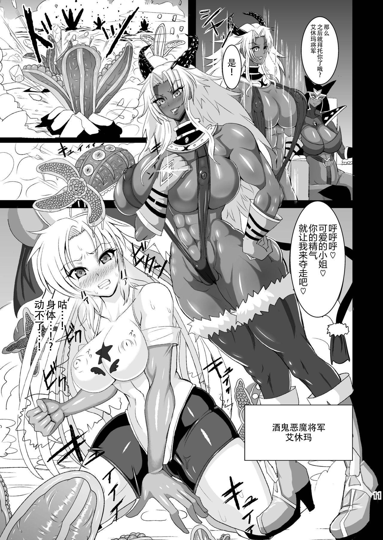 Musou Tensei Stella Knight 10