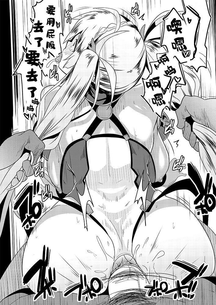 Support no Lancer ga Dou Mitemo Choukyouzumi 6