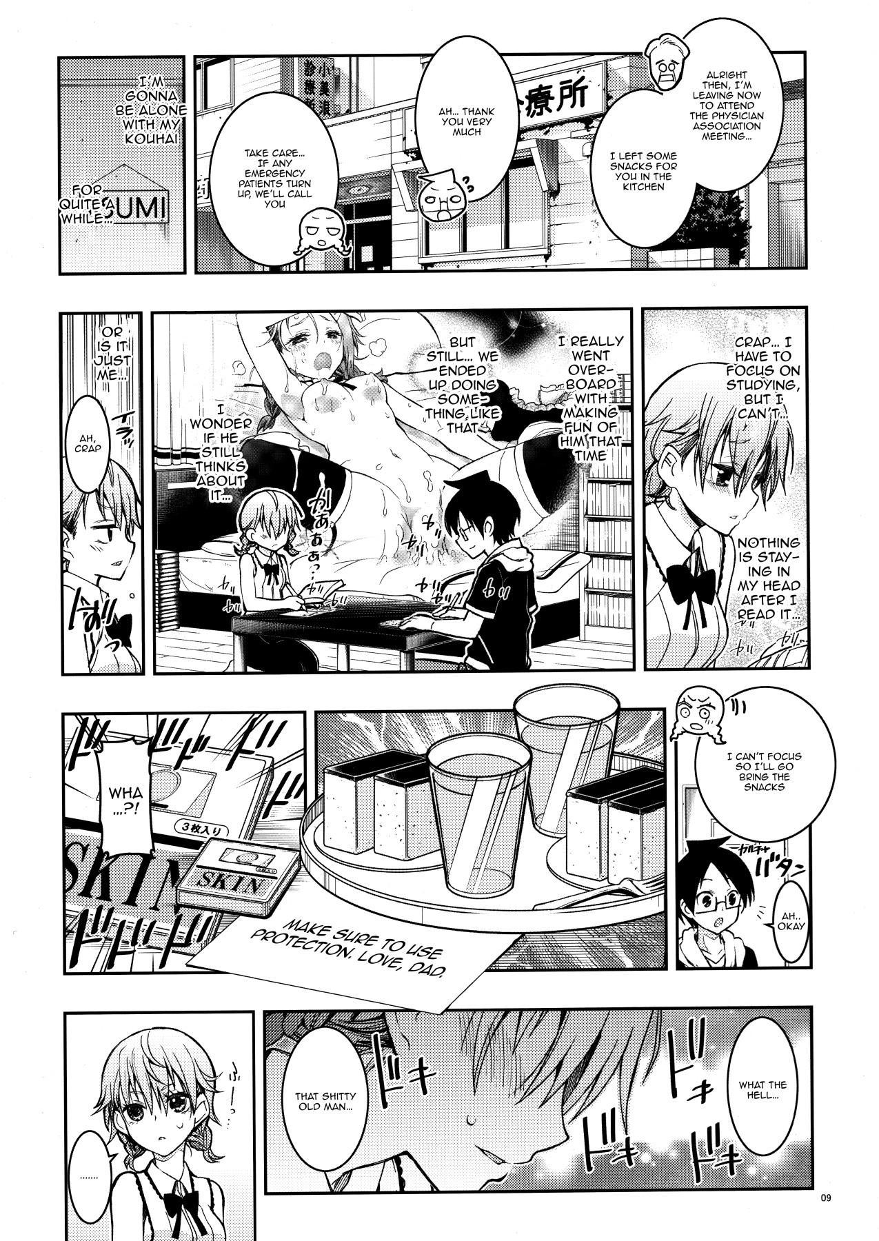 BOKUTACHIHA FUMINOMO ASUMIMO KAWAII | Fumino and Asumi are so Cute 7