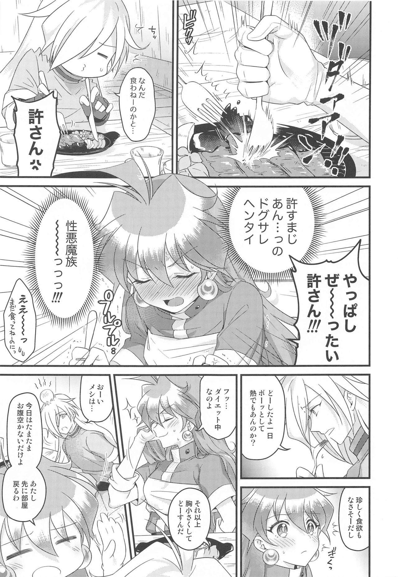 Lina Inverse Juu Shinkan ni NTR Love Love Ochi 3