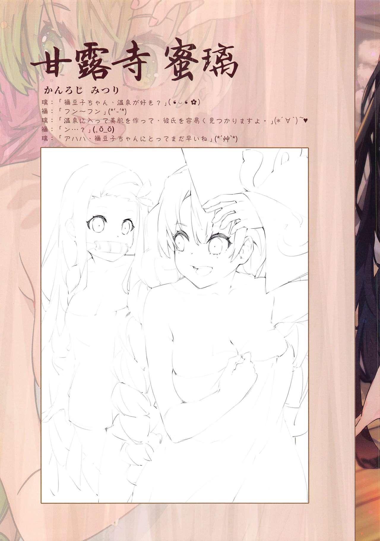 Kimetsu no Onsen 10