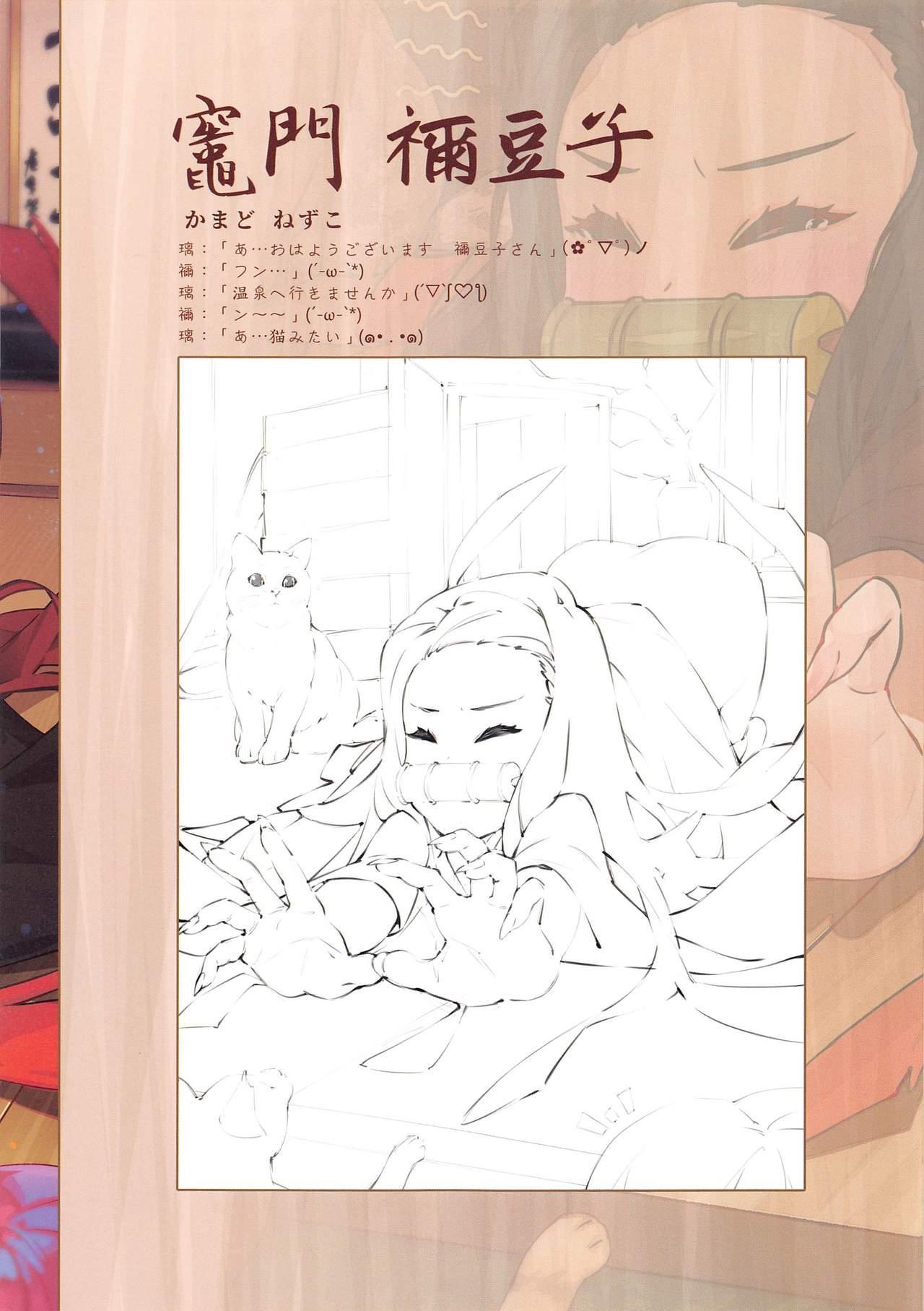 Kimetsu no Onsen 7