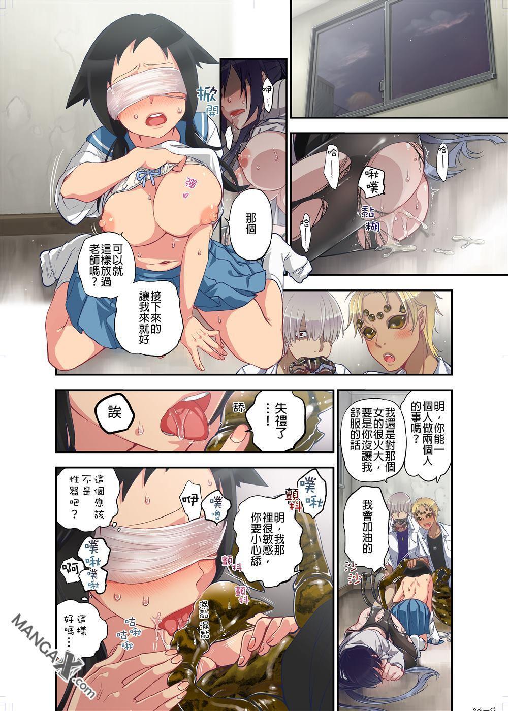 Onaka ni Ippai, Ayakashi no Tane 8 3