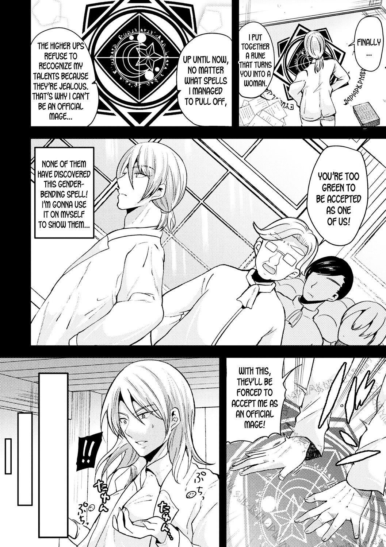 Nyotaika shite jomahoushi ni naru | Turn Into a Woman and Become a Female Mage 1