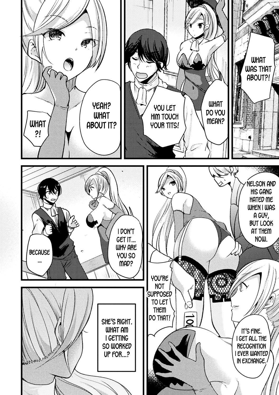 Nyotaika shite jomahoushi ni naru | Turn Into a Woman and Become a Female Mage 5