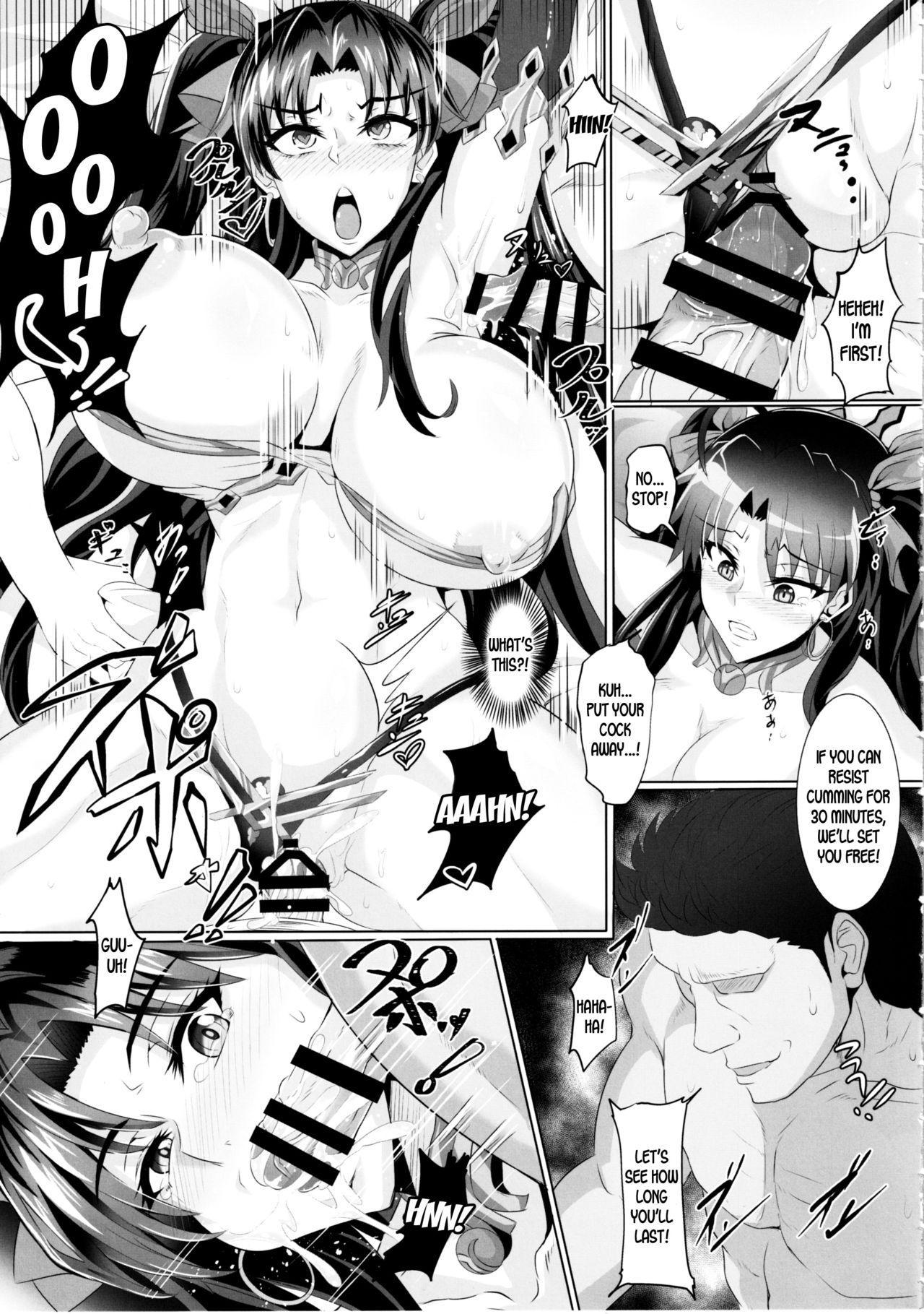DOSUKEBE. FGO!! Vol. 03 Musashi Bunnyue Ishtar Hen 9