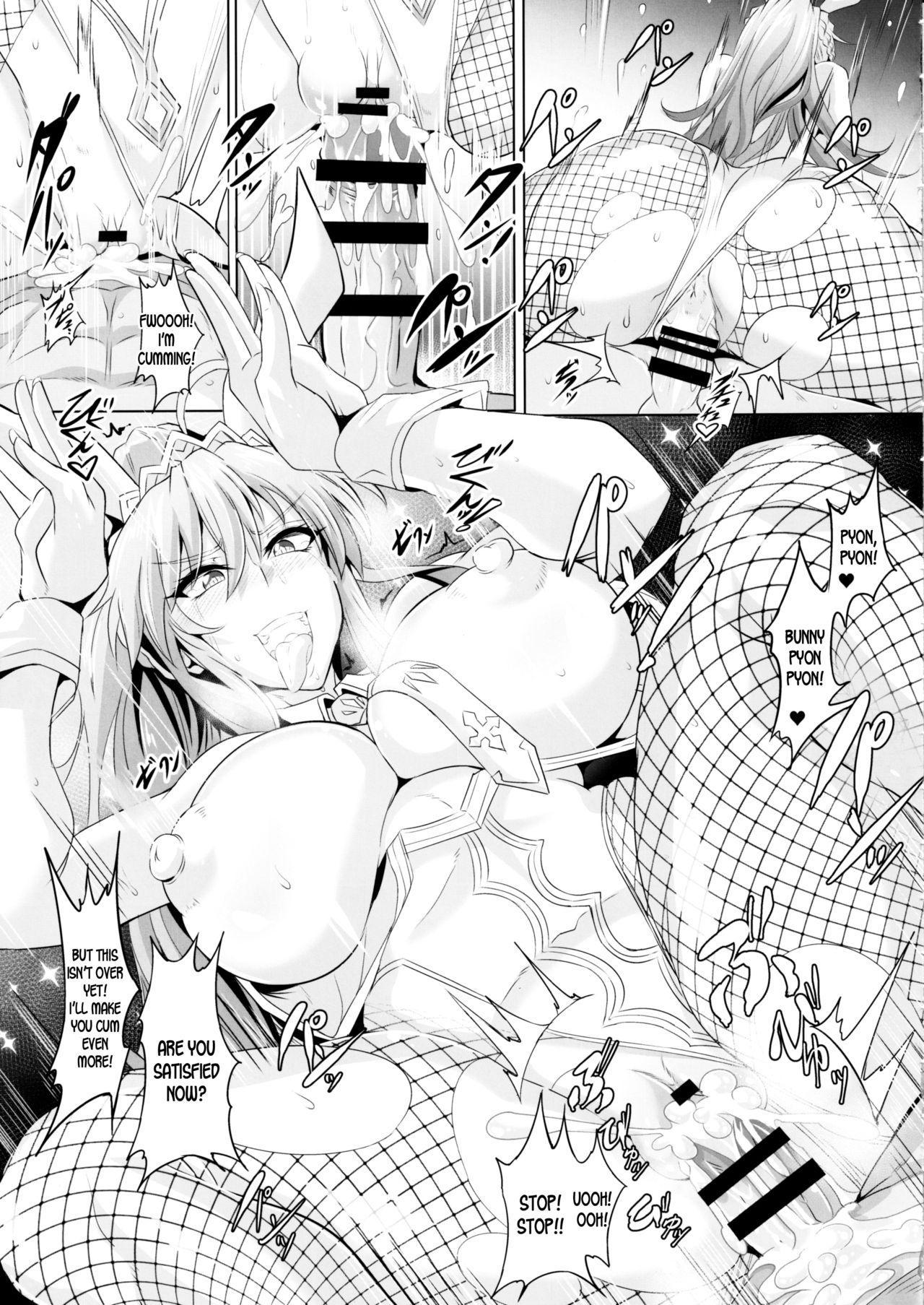 DOSUKEBE. FGO!! Vol. 03 Musashi Bunnyue Ishtar Hen 15
