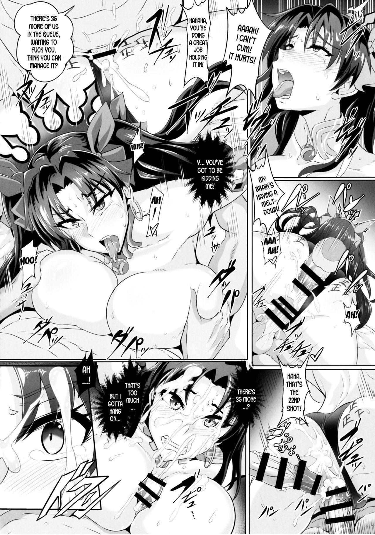 DOSUKEBE. FGO!! Vol. 03 Musashi Bunnyue Ishtar Hen 16