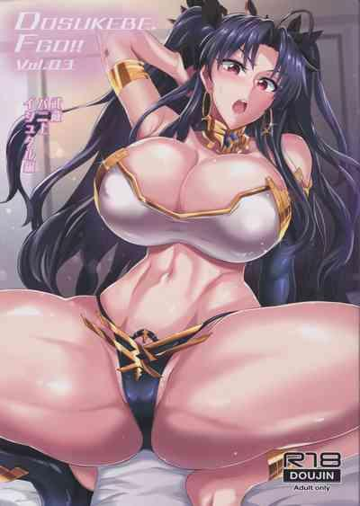 DOSUKEBE. FGO!! Vol. 03 Musashi Bunnyue Ishtar Hen 1