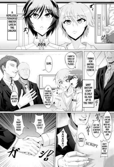 DOSUKEBE. FGO!! Vol. 03 Musashi Bunnyue Ishtar Hen 2